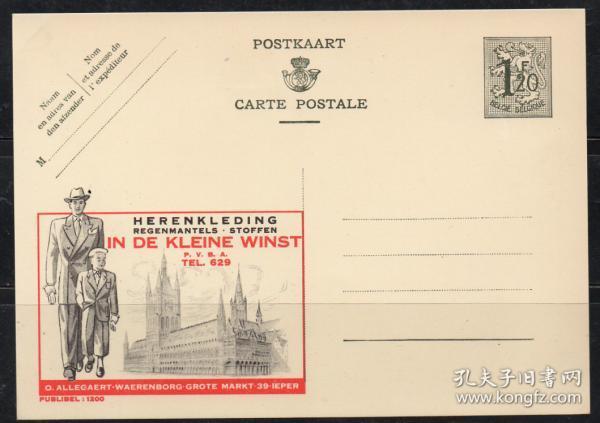 比利时广告邮资片,克莱恩时尚服装,西装,城堡
