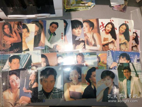 男女港明星剪纸画25张合售每张尺寸约11厘米x9厘米怀旧