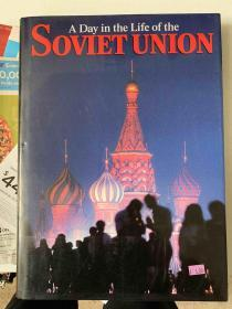 A day in the life of the Soviet Union苏联生活的一天1989年4月15日