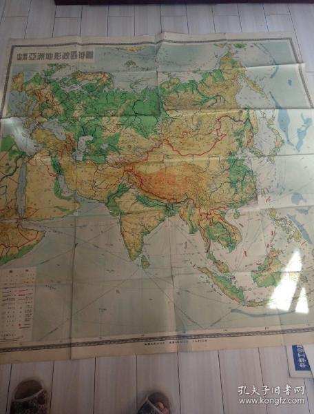 中学适用亚洲地形政区挂图(超特大幅150x150)