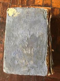地质矿物学大辞典