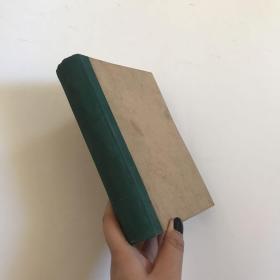 无产阶级文化大革命文选1969年25册合订本附目录分类索引  品相好