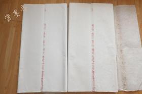 红星牌80年代老宣纸玉版棉料二层夹宣四尺50张书画用N523