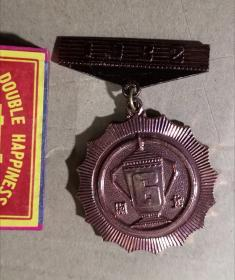 1982年省第六届全运会