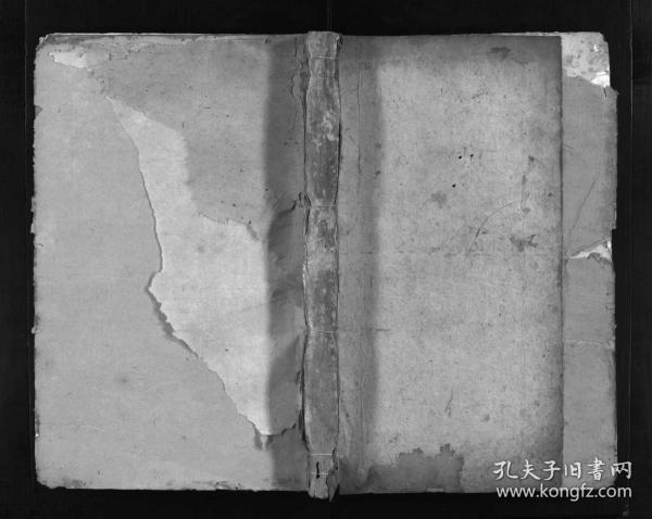 湖源武惠潘氏族谱 [10卷,首末各1卷]