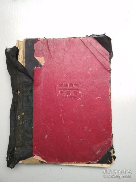 1935年中华集邮册(散页品看图)