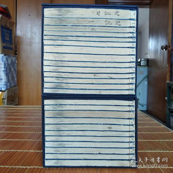 清代早期和刻大开本《史记评林》2函25厚册全~墨如漆,纸如玉,单册有藏书印