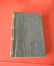 现代初中教科书《物理学》
