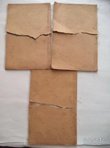 绣像绘图二十四史通俗演义卷2.3.5(书被撕成两半)