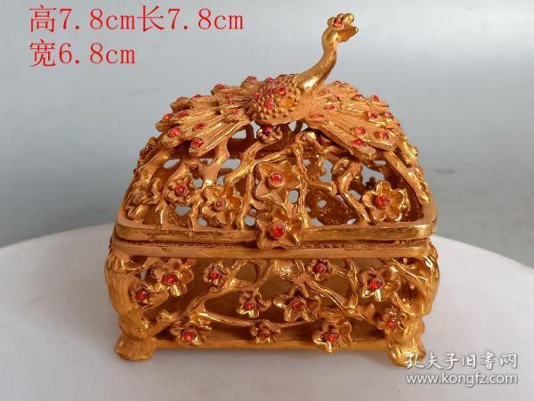 清代镶嵌宝石鎏金粉盒