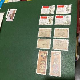 古代书院邮票4枚+古代文学家邮票4枚+孔子诞辰2540周年邮票2枚