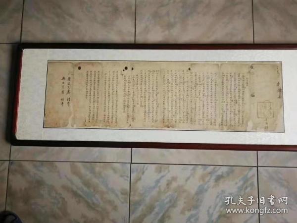 清代文瑞书院试卷存世量少!是研究古代科举制度等重要历史文献!长95宽27厘米!保老保真!