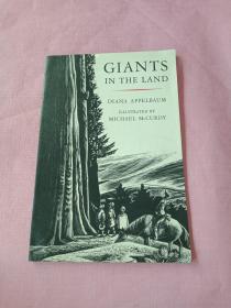 GIANTS IN THE LAND (大地上的巨人大16开)