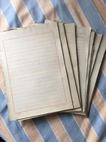 老信纸一叠