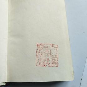 Shanghai上海笔记本