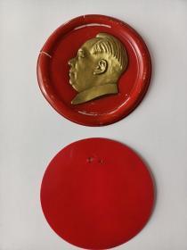 毛主席像章(有机塑料)