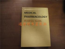 Medical Pharmacology Andres Goth(sixth edition)(英文版,精装)