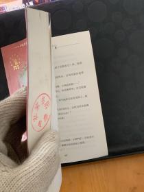 中国儿童文学走向世界精品书系:空中小屋