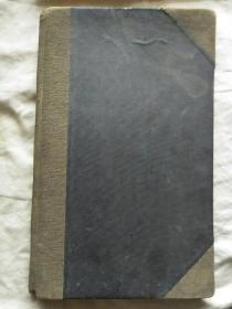 北洋时期印刷带水印唐山启新瓷厂老帐本(有前15页后1页写有文字)
