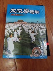 太极拳运动(赠VCD)