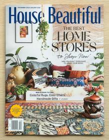 美国版 House Beautiful美丽家居2020年12月 英文室内建筑设计杂志