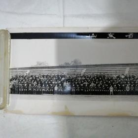 1983年山东省第六届人民代表大会第一次会议全体代表合影•尺寸:24厘米x157厘米