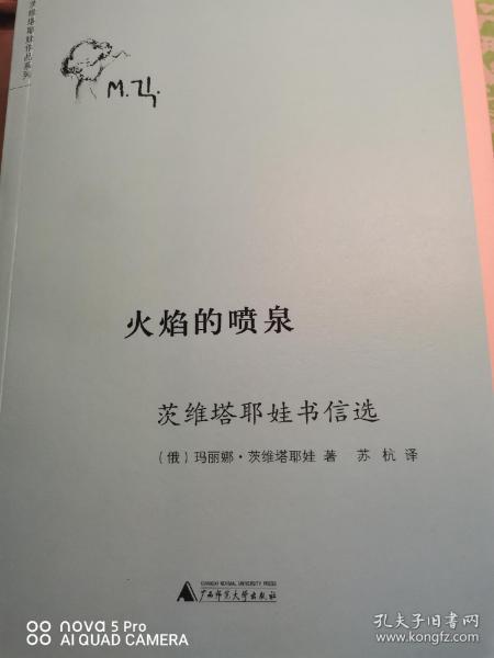 文学作品二种(附赠笔记本一册)