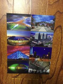 北京风景明信片8枚合售