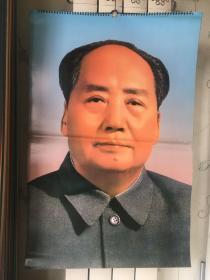 毛主席大像(全开)12幅