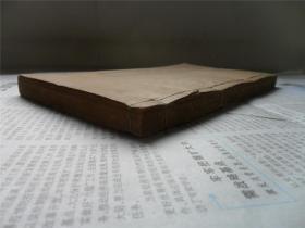 民国四十二年初版,台湾印本,台湾地方志《苗栗县志》一册全。本书为最早的刊印本。