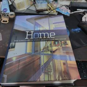 Home (New Directions In World Architecture and Design)住宅(国际建筑设计新趋势)