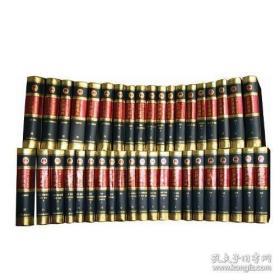 中华人民共和国法律通典