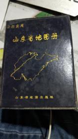 新颖实用:山东省地图册