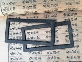 """清代铜镇纸一对【2个】一一铜""""仿圈""""是旧时文人临帖练字所用的工具"""