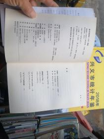 黄庭禅:心即是气(现代灵修经典作品!正版现货