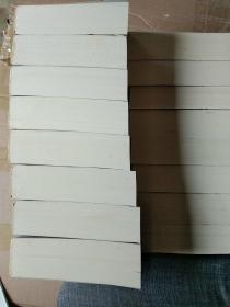 二十四史:简体横排本 全63册(包邮)