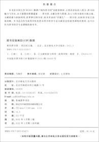 新华书店直发:相约图书馆(中国大学MOOC相约图书馆配套教材)刘宗?