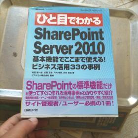 日文BP社