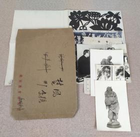 1983年《楚风》出版底稿一宗,含名画家照片