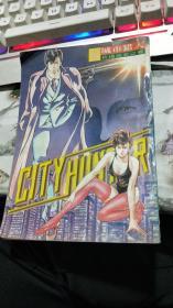 新城市猎人 2(有水印)