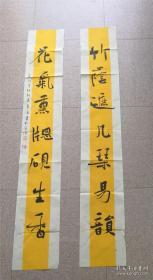 中国书协理事,江苏省书法家院院长李啸 书法作品