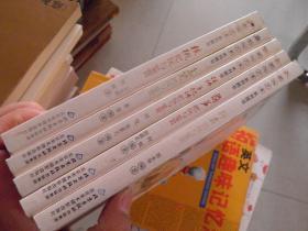 把玩艺术系列图书(折扇、葫芦、鸟笼、核桃、挂件手把件把玩与鉴赏)5本合售
