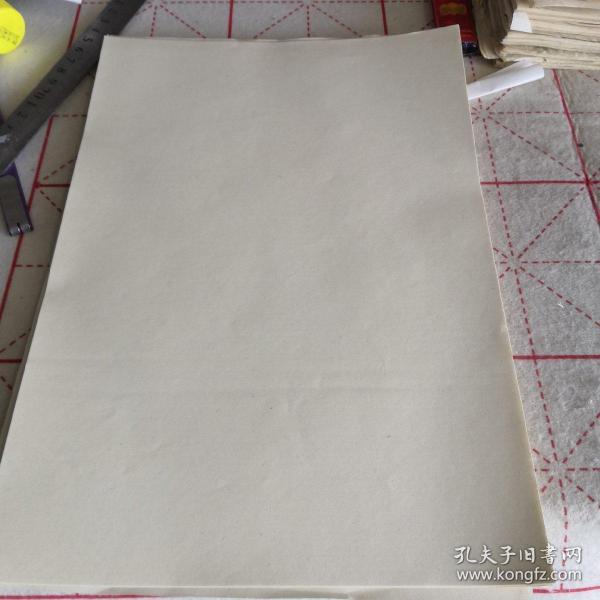 五十年代  白纸 29.7*21厘米  韧性好  77张