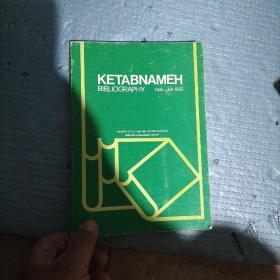 KETABNAMEH BIBLIOGRAPHY Ma hin 1002