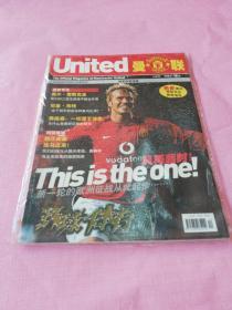 united 曼联 2002 10