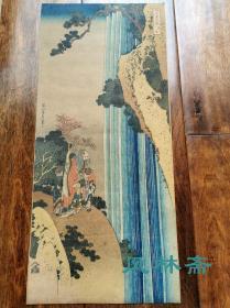 葛饰北斋《诗歌写真镜·李白》望庐山瀑布 江户明治时代珍稀古版画!中国诗词的日本浮世绘配图