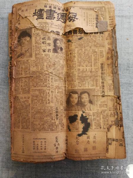 老报纸,100多份。