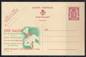 比利时广告邮资片,食品展览,拿菜刀的厨师,服装