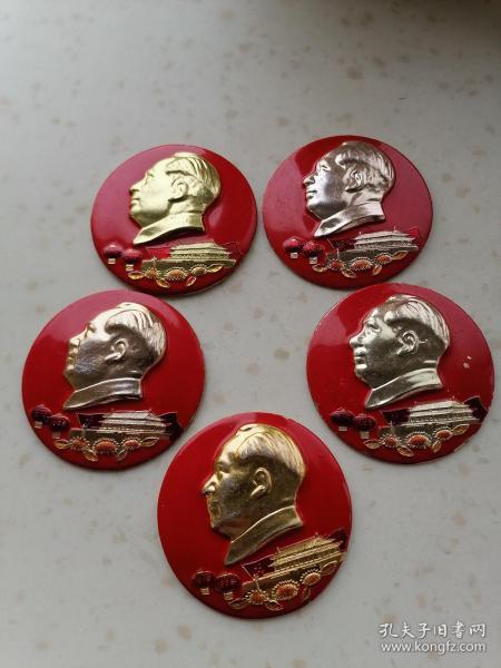 3-2896、天安门 葵花 灯笼 1949-1969五星红旗五枚,规格68mm.9-95品
