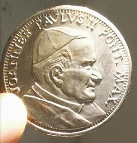 教皇保罗二世银质纪念章